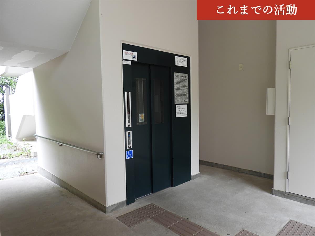 都営住宅にエレベーター設置