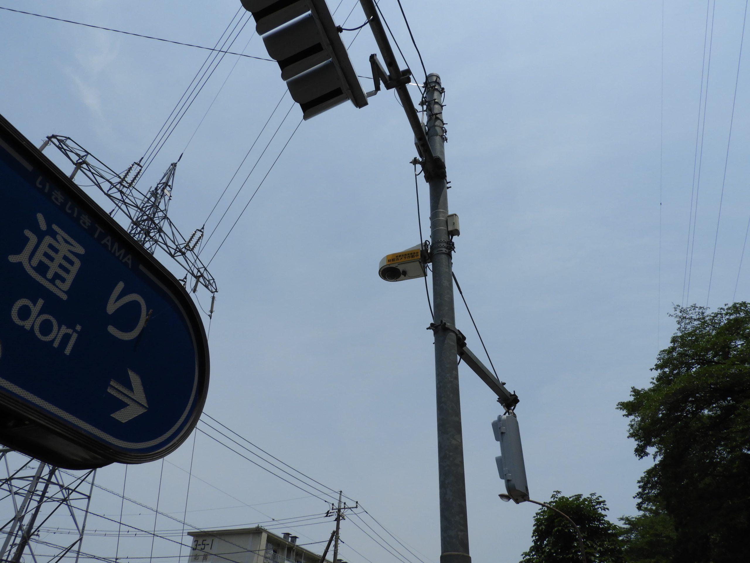 通学路に防犯カメラの設置-2